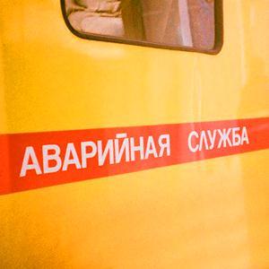 Аварийные службы Калмыково