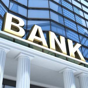 Банки Калмыково