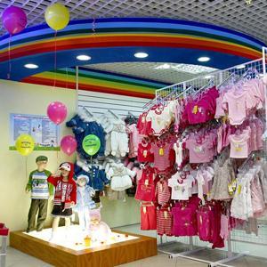 Детские магазины Калмыково