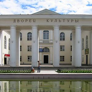 Дворцы и дома культуры Калмыково