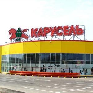 Гипермаркеты Калмыково