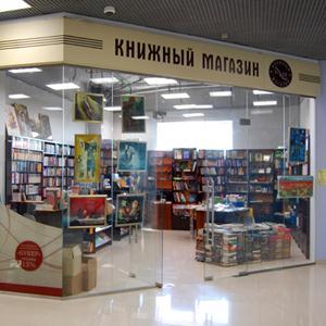 Книжные магазины Калмыково