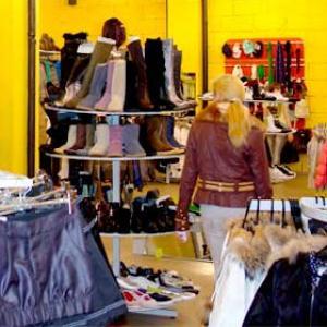 Магазины одежды и обуви Калмыково