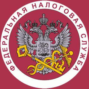 Налоговые инспекции, службы Калмыково