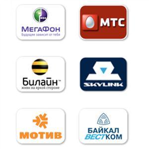 Операторы сотовой связи Калмыково