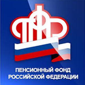 Пенсионные фонды Калмыково