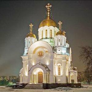 Религиозные учреждения Калмыково