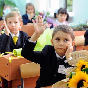 Школы Калмыково