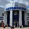 Автовокзалы в Калмыково
