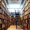 Библиотеки в Калмыково