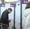 Центры занятости в Калмыково