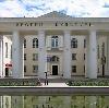Дворцы и дома культуры в Калмыково