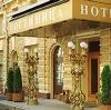 Гостиницы в Калмыково