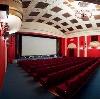 Кинотеатры в Калмыково