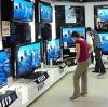Магазины электроники в Калмыково