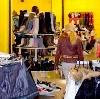 Магазины одежды и обуви в Калмыково
