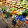 Магазины продуктов в Калмыково