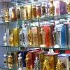 Парфюмерные магазины в Калмыково