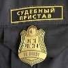 Судебные приставы в Калмыково