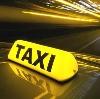 Такси в Калмыково