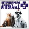 Ветеринарные аптеки в Калмыково