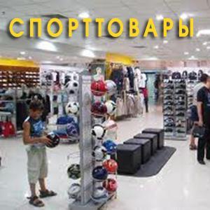 Спортивные магазины Калмыково
